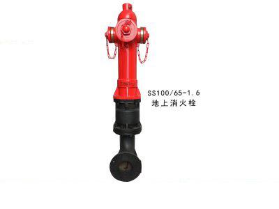 SS100/65-1.6地上消火栓