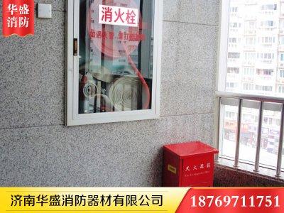 写字楼消火栓消防箱