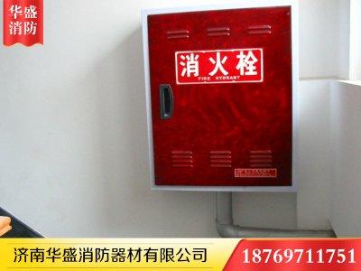 医院楼道消火栓消防箱