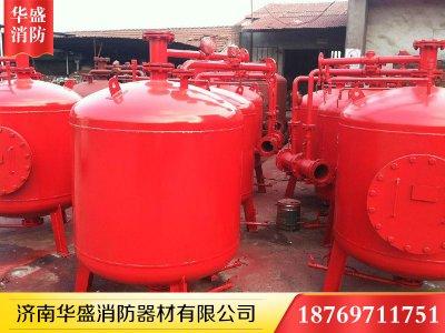 PHYM压力式泡沫混合装置-001
