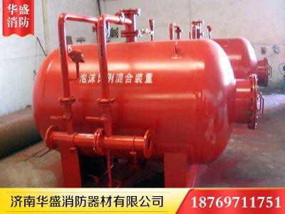 PHYM压力式泡沫混合装置-004