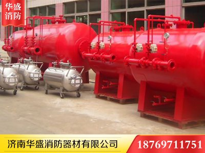 PHYM压力式泡沫混合装置-005