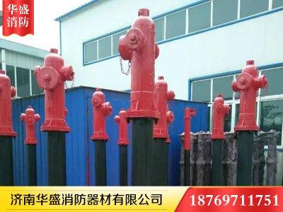 工厂消火栓实例