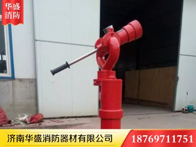 自泄防冻型消防炮座-003