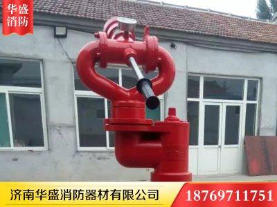 自泄防冻型消防炮座-005