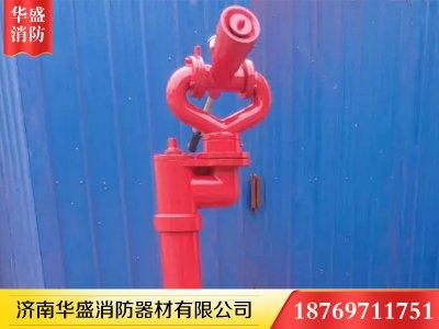 自泄防冻型消防炮座-001