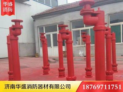 自泄防冻型消防炮座-006